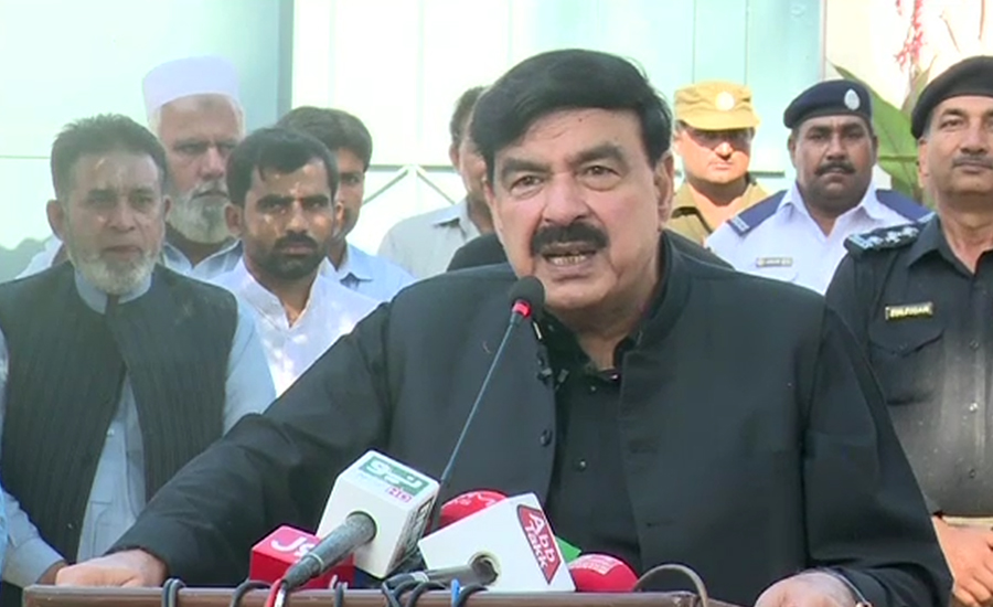 Sheikh Rasheed JUI-F Maulana Fazlur Rahman borders PTI