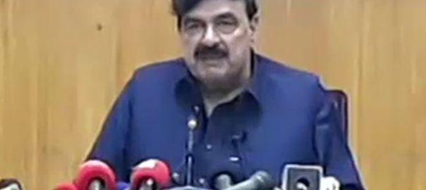 Azadi march sheikh rasheed face saving Maulana Fazlur rehman opposiition Pervez Elahi Pervez Musharraf