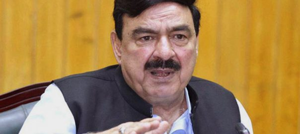 Tezgam tragedy tezgam tragedy train incident sheikh rasheed Minister for railways railways minister shiekh rasheed