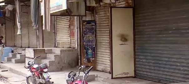Traders shutter down strike tax reforms CNIC strike