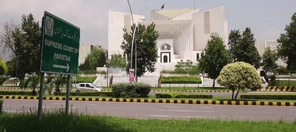 Qasim Suri former deputy speaker SC Supreme Court naeem Bukhari PTI