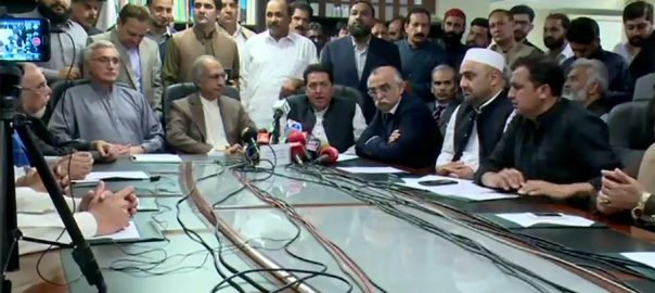 Traders, end, strike, govt, defers, CNIC, condition, Jan 31