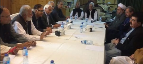 Azadi March, deadlock, persists, govt, opposition, talks, inconclusively