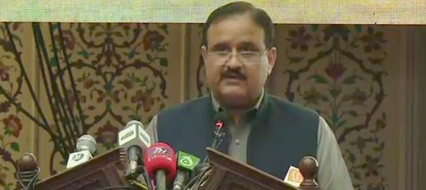 Punjab CM Buzdar, opposition, launch, march, poverty, education