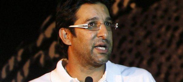 Wasim Akram, announced, polio, ambassador