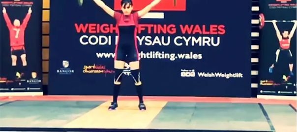 Rabia Rabia Shahazad Pakistani weightlifting competition weightlifter medal silver medal Welsh weightlifting championship