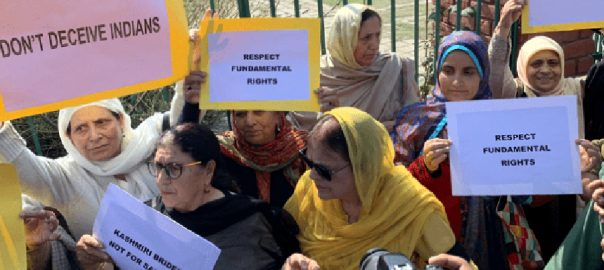 Farooq Abdullah, sister, ex-CJ, wife, women, protesters, arrested, IOK