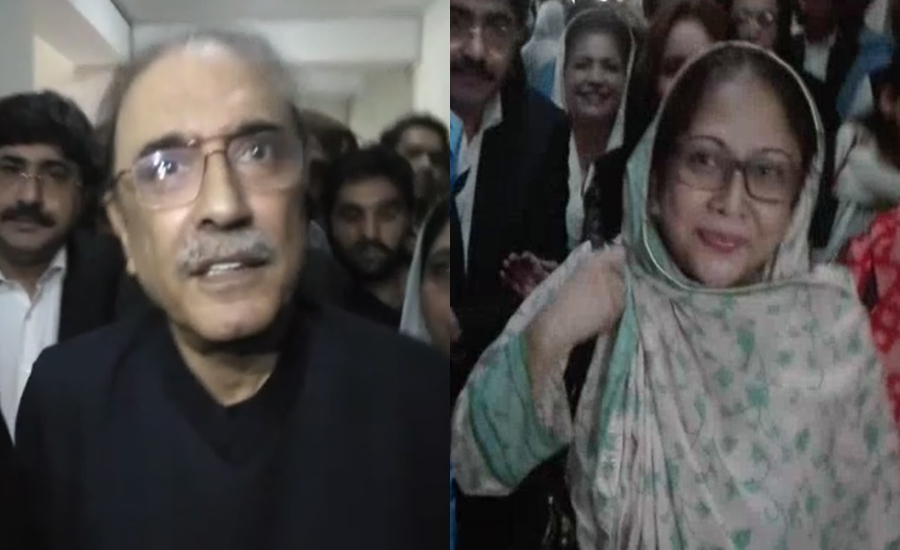 money laundering case Islamabad indictment Faryal Talpur zardari accountbaiility courtCourt NAB Zardari asif ali zardari faryal talpur accountbaility court NAB courtZardari Asif Ali Zardari judicial remand Nov money laundering China November Accountbaility court SECP