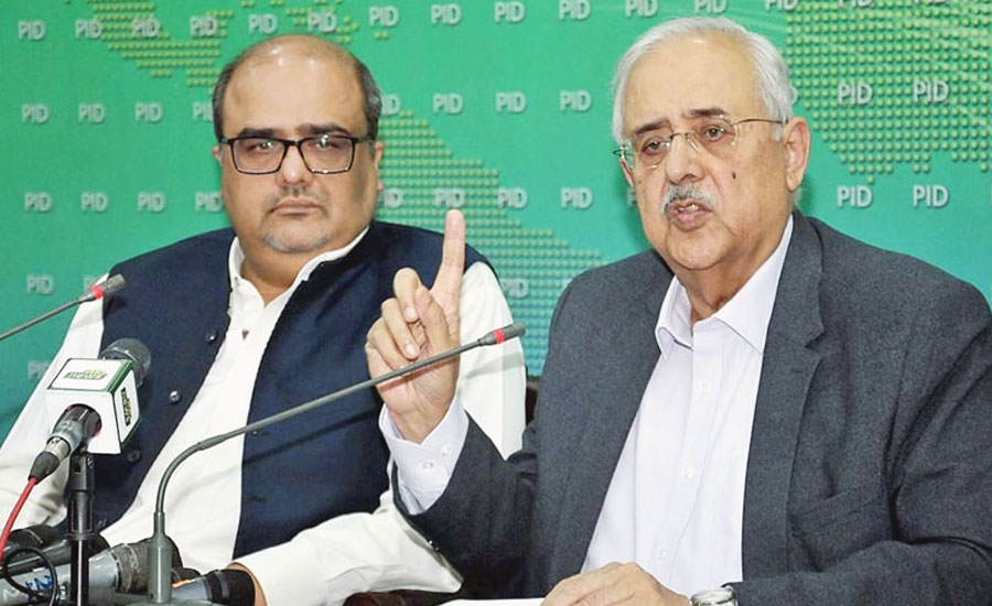 Nawaz AG Mansoor Khan Shahazad Akbar travel LHC verdict shehbaz sharif gurantees court