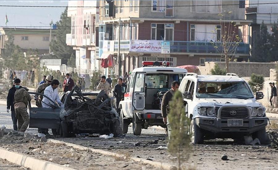 car bomb car bomb blast afghan interior ministry Kabul bomb blast Afghan Ambassador