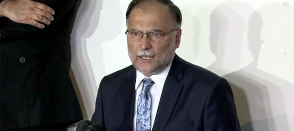 Ahsan Iqbal, accuses, govt, insulting, national, institutions