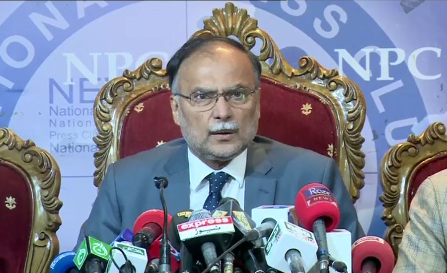 Ahsan Iqbal, demands, open trial, foreign, funding, case