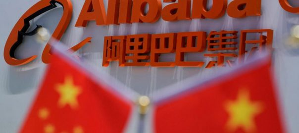 Alibaba Hong Kong billion listing Hong Kong listing