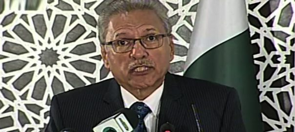 President, Dr Arif Alvi, country, economy, improving