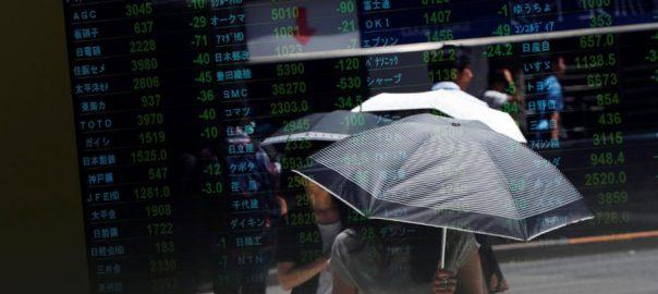 Asian, Asia Trade Maze oil nurses losses