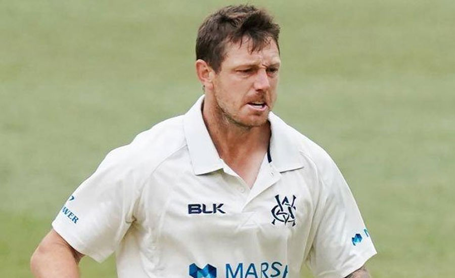 James Pattinson Australian bowler Pakistan