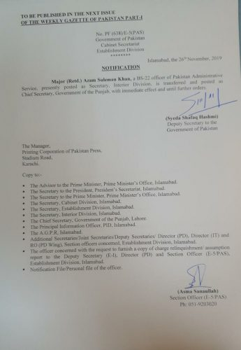 Maj (retd) Azam Suleman, replaces, Yousaf Naseem, Punjab, chief secretary