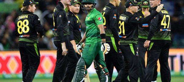 Pakistan, ODI, series-levelling, victory, Australia, Perth