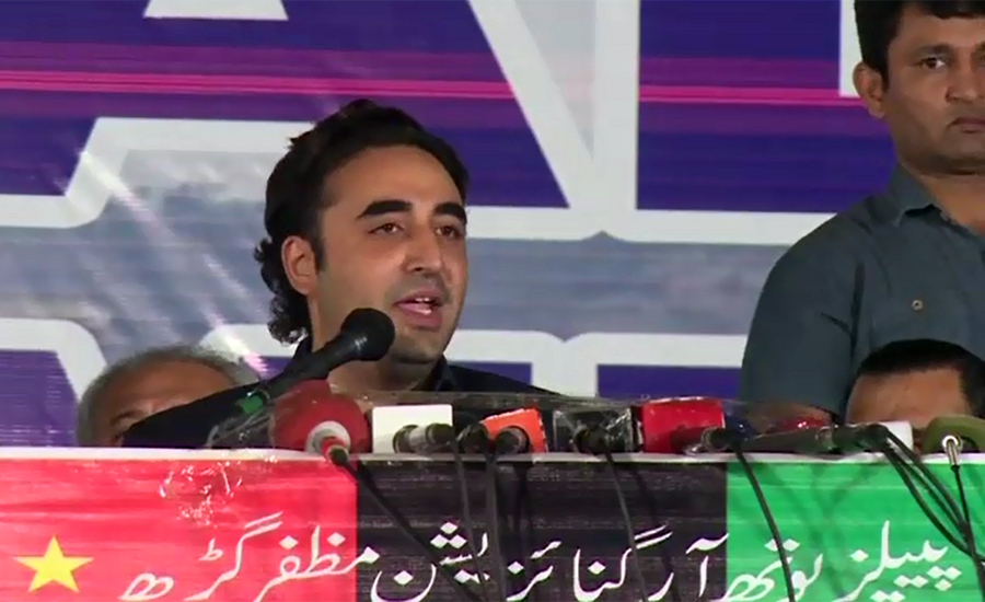 Bilawal Bhutto, launching, long march, staging, sit-in, selected