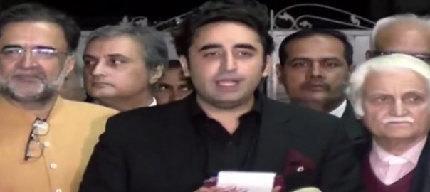 Bilawal Bhutto, 'selected' PM, go, IMF, Occupied Kashmir