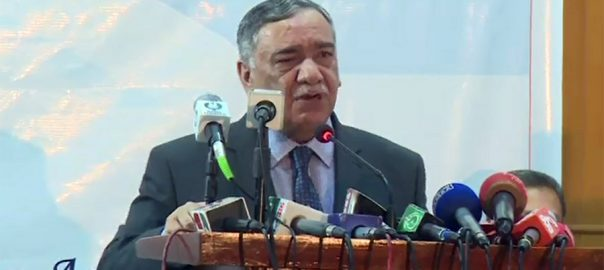 CJP, Asif Saeed Khosa, advocacy, serve, money