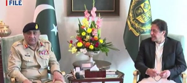 COAS, Qamar Bajwa, PM Imran Khan, discuss, national security, matters