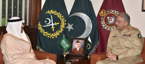 Saudi, Assistant, Defence, Minister, Mohammed Bin Abdullah, calls on, COAS