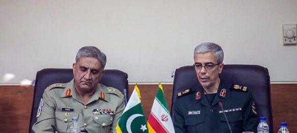 COAS, Qamar Bajwa, Iranian, Armed Forces, Chief, regional peace
