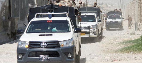 Quetta CTD Counter terrorism department intelligence agencies law enforcement agencies operation