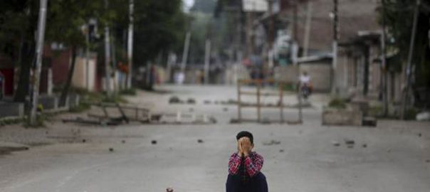 Indian Occupied Kashmir IoK Council Chennai Chennai Test Youth Idnian Troops Troops 99th day Kashmir Kashmiri youthIndian troops martyr kashmiris curfew Indian occupied kashmir October