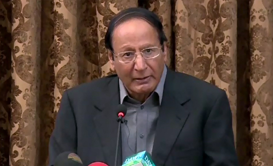 Azadi March, first, history, scuffle, occurred, Ch Shujaat