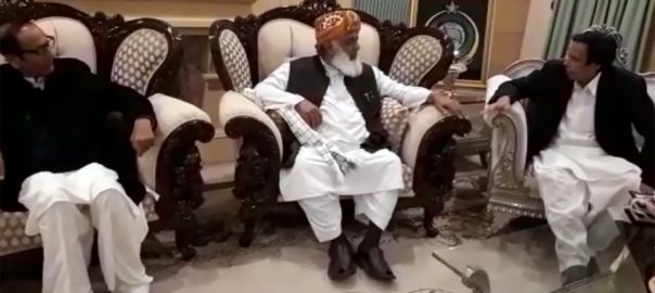 Ch Shujaat, Pervaiz Elahi, Fazlur Rehman, Azadi March