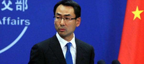 China CPEC Pakistan progress