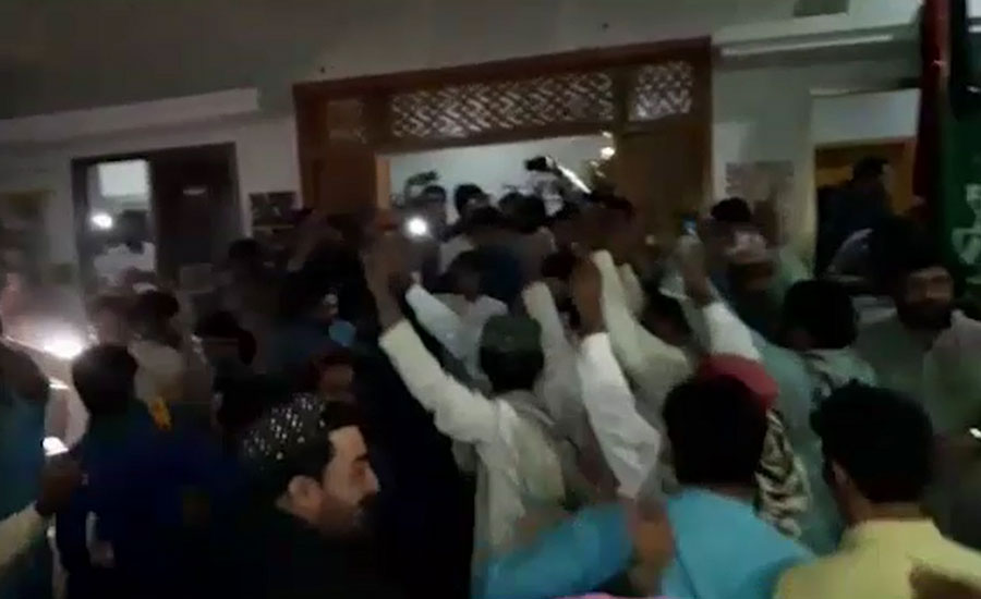 PPP wins by-election of Dadu's seat PS-86: official results
