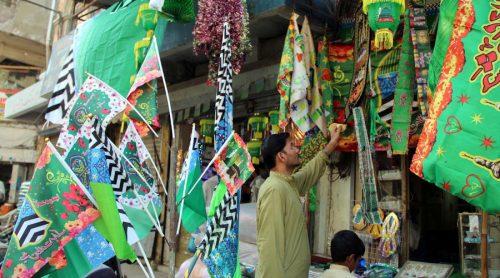 Celebrate, Eid Miladun Nabi (PBUH) ,religious, zeal,fervor