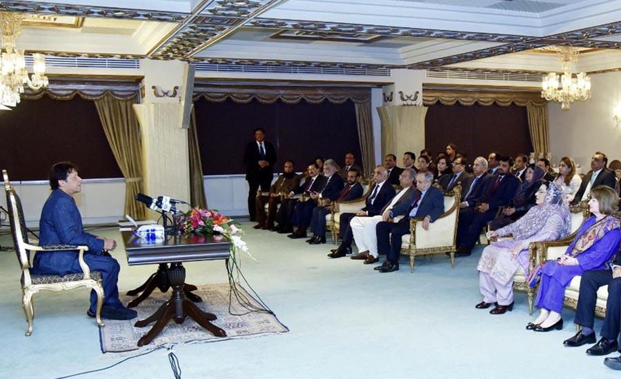 PM Imran Khan, people, pay tax, trust, govt
