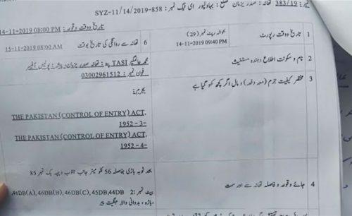 Bahawalpur  illegally crossing  pakistani border  arrested  Indian