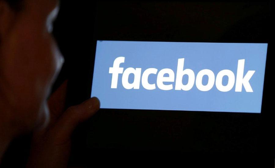 online, Facebook international committee pause false political ads