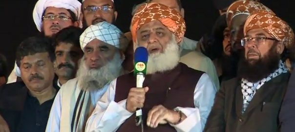 Fazlur Rehman, hints at, continuing, Azadi March, four days