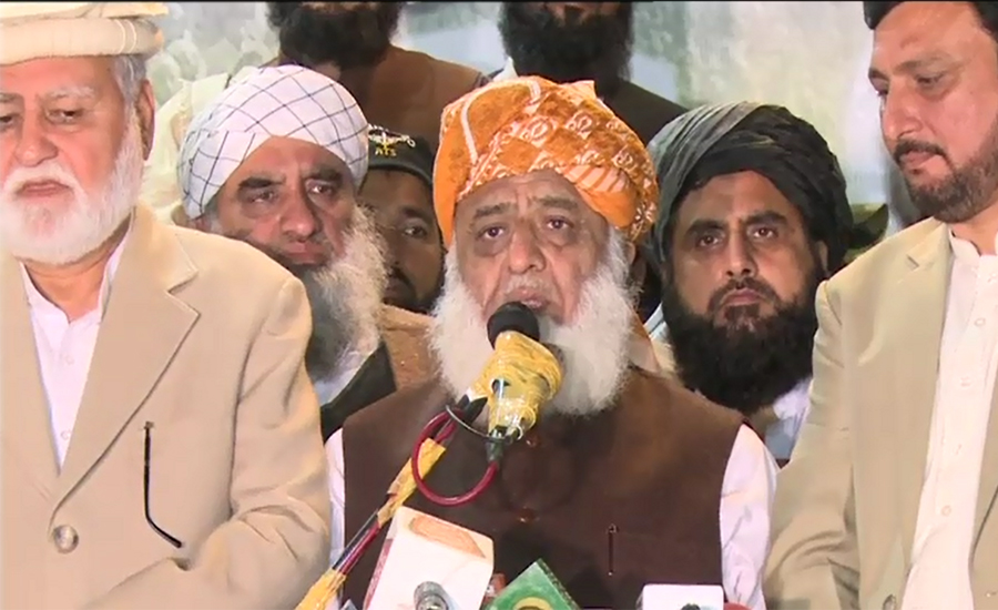 Fazlur Rehman, hints, protest demonstrations, coming, days