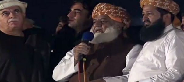Fazlur Rehman, prime minister, resign, within, two days