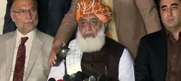 All parties, agreed, selected PM, accepted, Fazlur Rehman