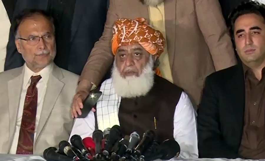 All parties agreed that selected PM can't be accepted: Fazlur Rehman