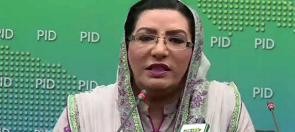 Firdous Firdous Ashiq Awan Immoral Nazism Modi mindset ex indian army officer BJP Leader