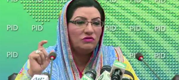 PML-N, leadership, fled, abroad, bag and baggage, Firdous Ashiq