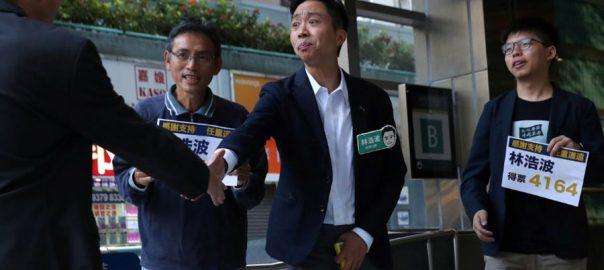 Hong Kong democrats democratic win