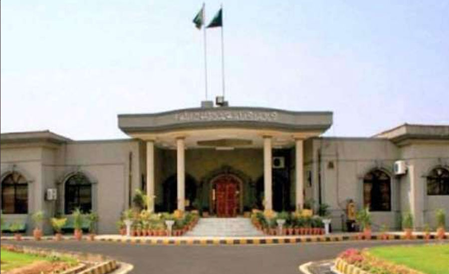 ISlamabad mayor Ansar Aziz suspension referenceGhani Majeed medical grounds fake bank accounts case IHC Islamabad High courtHigh treason case, IHC, larger bench, reserves, verdict, pleas, govt, Musharraf