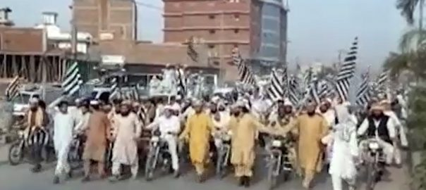 JUI-F, finalizes, Plan B, decides, close, roads, country, sit-in