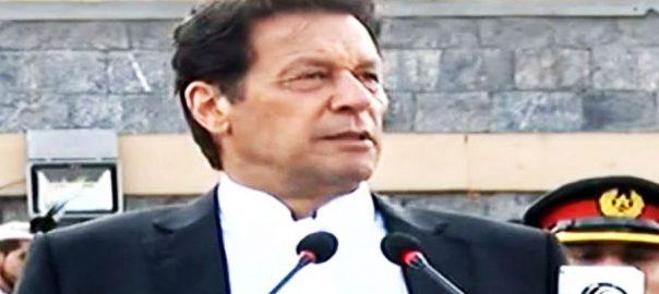 kashmiris PM irman kHan Imran Khan Prime mInister Imran Khan 72nd Independence Day of Gilgit Azadi Prade Gilgit people Madina State of Madina state of Madina