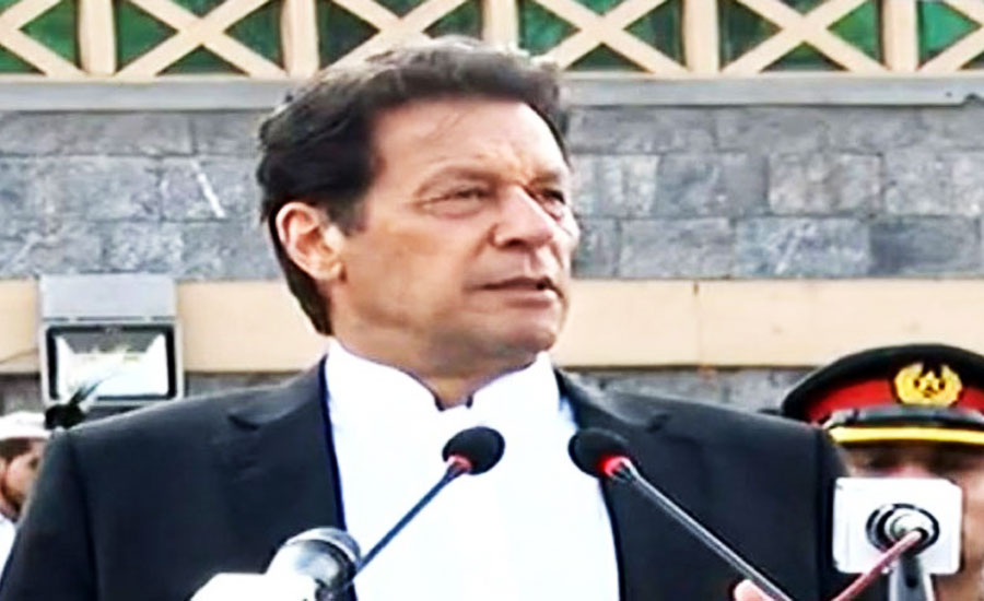 Kashmiris have been deprived of human rights for three months: PM
